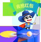 临邑网站建设